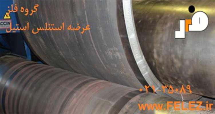 فرایند تولید ورق استنلس استیل