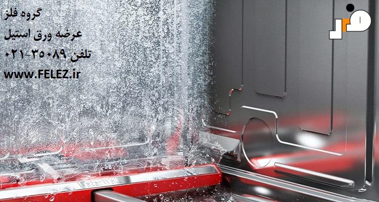 ماشین ظرفشویی استیل