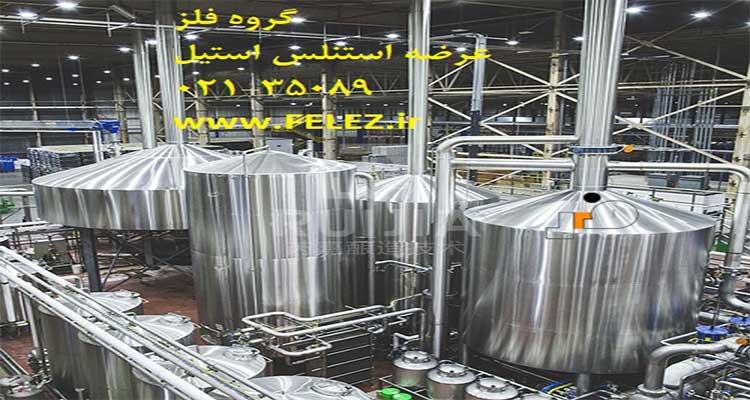 استنلس استیل در صنایع فرایندهای شیمیایی